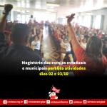Professores da redes estadual e municipal paralisam atividades nestas quarta e quinta-feira